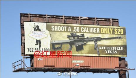 美国随处可见的枪支出售广告 图据《南华早报》