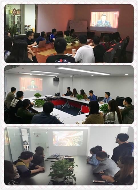 图:速途网络郑州分公司,华东、华南服务处组织员工学习十九大精神