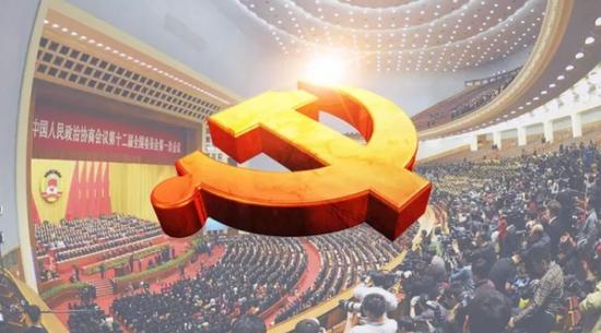 为什么中国选择了一党向导 多党互助的制度?