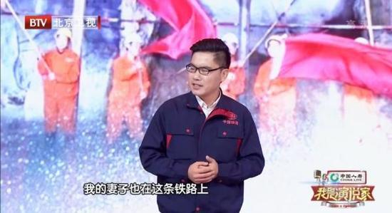 夏荔在北京卫视播出的《我是演说家》节目中演说。视频截图
