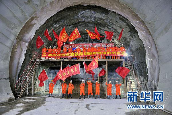 6月19日,在兰渝铁路胡麻岭隧道内,工程手艺职员喝彩庆贺隧道乐成领悟。当日上午,兰(兰州)渝(重庆)铁路最初一座隧道——全长13.6公里之胡麻岭隧道成功领悟。新华网 图