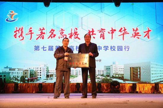 衡水中学校长张文茂(右)承受北京本国语大学招生办主任许晔(左)授牌。王鹏 摄