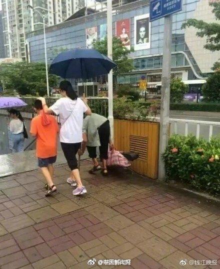 图片来源:微博@中国新闻网