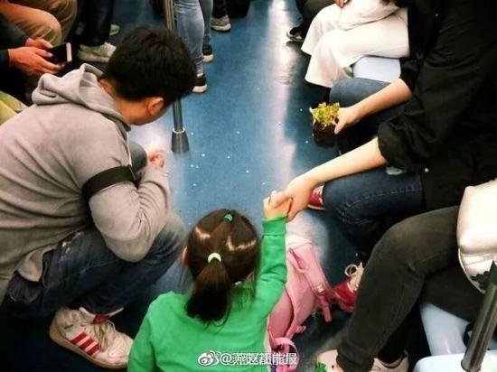 图片来源:微博@燕赵都市报