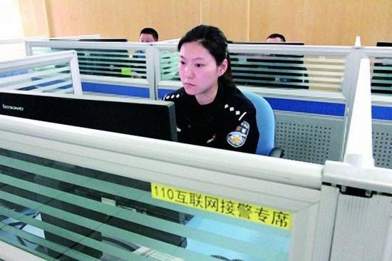 北京晨报 图