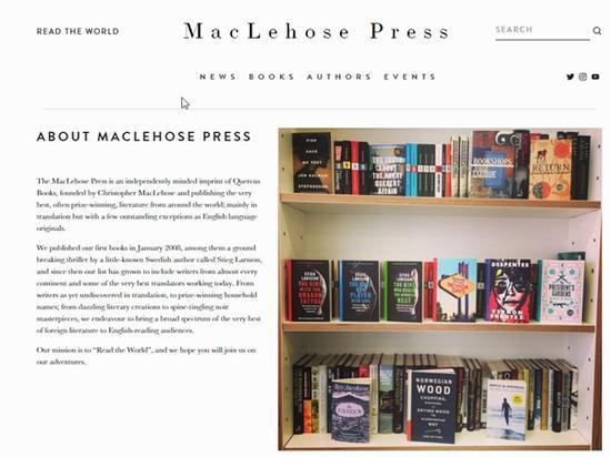 英国出书社Maclehose Press主页