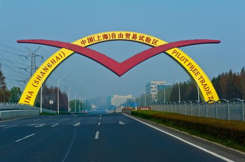 """""""与邓小平当初建立经济特区类似,上海自贸区的实验不仅会是一次政策改革信号,还将承担为接下来的改革提供方向指导""""。屠知力 摄"""