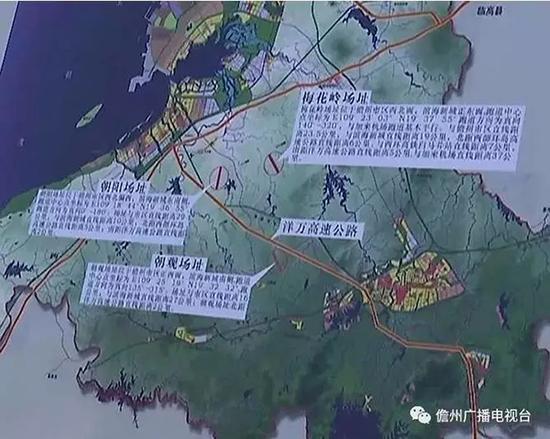 梅花岭、朝不雅、向阳三个机场预选点。