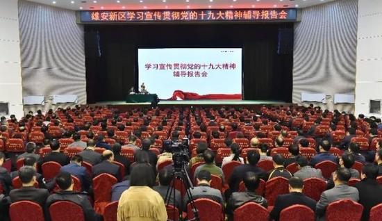 讲演会现场。