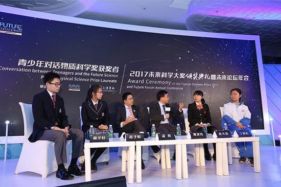 10月28日,在将来论坛年会上,潘建伟跟来自北京、天津的中小先生对话。
