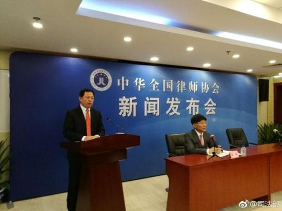 10月31日,天下律协举办消息宣布会。司法部 微博 图