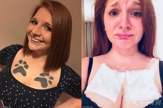 女子胸前纹爱犬爪印表示纪念 从此沦为单身狗10年