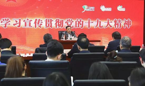 2017年11月3日,中央网信办副主任任贤良赴中国青年网宣讲党的十九大精神并进行工作调研。