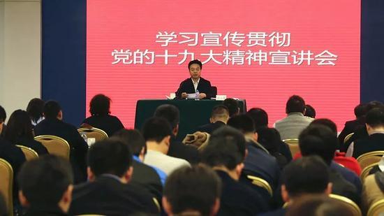 2017年11月3日,中央网信办副主任杨小伟赴奇虎360宣讲党的十九大精神并进行工作调研。