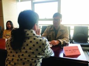 南京高朋律师事务所律师丁少曦接受读者咨询