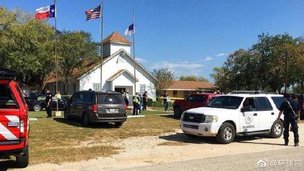 现场:美国得州教堂枪击案已致27死 警方称枪手已死亡