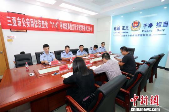 """11月6日,三亚市公安局向媒体通报该局依法查处的""""11?4""""寻衅滋事暨危险驾驶案。 三亚市公安局供图"""
