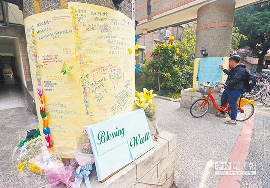 """在台湾大学校园泼酸案的现场,校方曾在事发的宿舍外立起""""祝福墙""""让校内师生写下祝福的字句。据最新了解,被害人谢姓学生上半身已全部碳化、呈焦黑状,脸部五官难辨,至今还住在台大医院加护病房。(图片来源:台湾《中时电子报》)"""