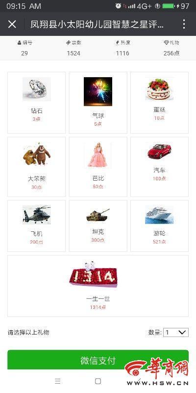 1-9月全国空气质量前十强广东占三席 深圳位列全国第七