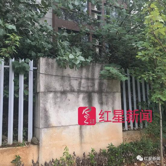 """▲湖北美术学院外墙的""""葛宇路""""涂鸦至今仍依稀可见   图片来源:红星新闻"""
