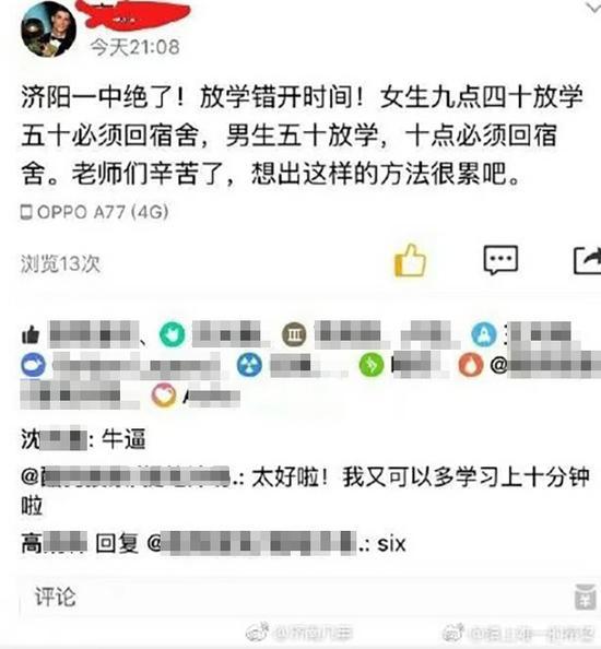 jXh白菜博彩论坛