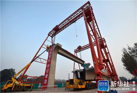 11月6日拍摄的北京轨道交通新机场线第一片梁架设现场。新华社记者张晨霖摄
