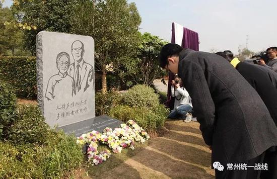 11月2日,周有光、张允和夫妇的骨灰落葬常州栖凤山名人园。 本文图片 常州统一战线微信公众号