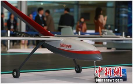 汉能展台上所展示的高空长航时全太阳能无人机