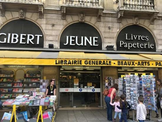 Gibert Jeune书店