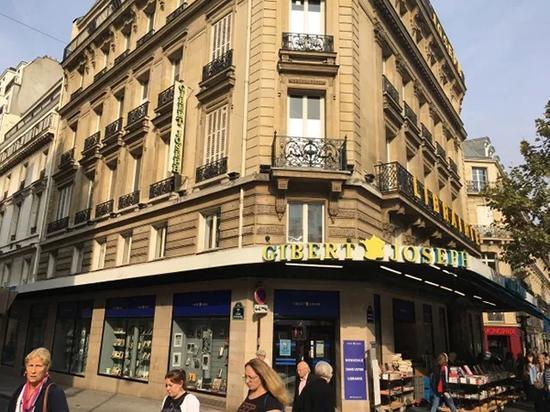 Gibert Joseph书店
