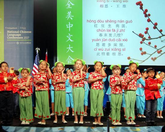 2017年4月6日,在美国得克萨斯州休斯敦,来自休斯敦独立学区的小学生在第十届全美中文大会开幕式上朗诵唐诗《相思》。(新华社发)