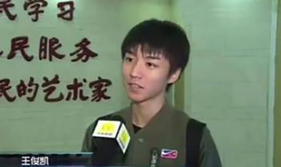 北影学生王俊凯。央视新闻截图