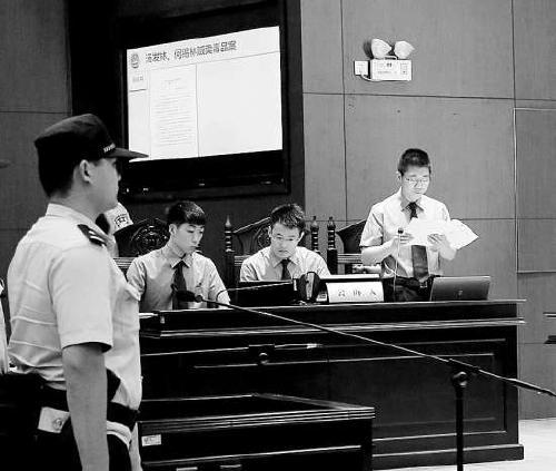 张子扬在宣读起诉书