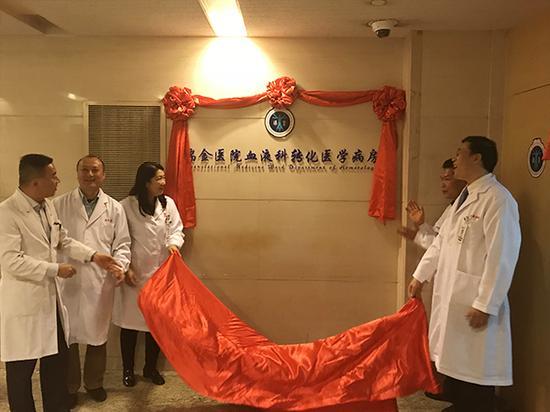 11月9日,上海瑞金医院,中国首个血液科转化医学病房开张。上海瑞金医院 供图
