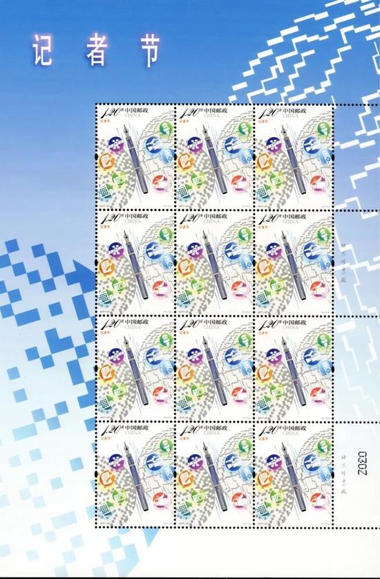 中国邮政2017年11月8日发行《记者节》纪念邮票1套1枚,整版12枚。中国记协