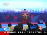 国民党前主席洪秀柱:大陆崛起使孙中山先生毕生的追