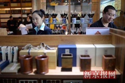 书店内有北京纪念品和文房四宝出售