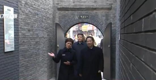 辽宁省委书记陈求发率领省委常委班子来到沈阳市,集体瞻仰中共满洲省委旧址。截屏图