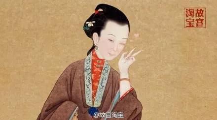 李清照。图片来源:故宫淘宝官方微博