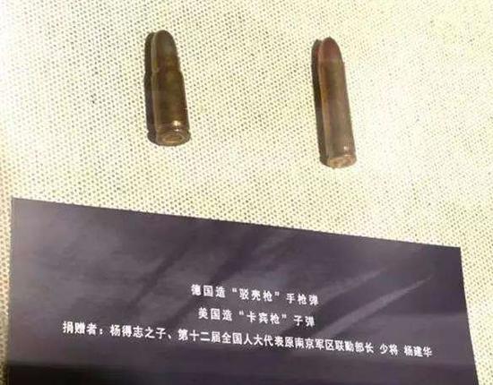"""两颗子弹中,一颗出自德国造""""驳壳""""手枪。这支枪何时跟随杨得志已无法考证,但可以肯定他自抗日战争初期就已开始使用。"""