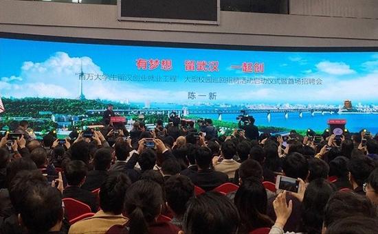 有梦想、留武汉、一起创,首场巡回招聘吸引了众多大学生。楚天都市报 图