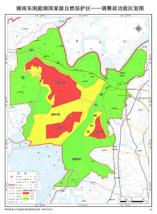 东洞庭湖国家级自然保护区功能区划图 保护区管理局供图