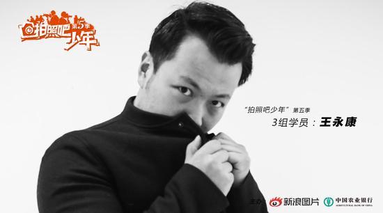 学员:王永康,25岁,毕业于北京体育大学,摄影记者