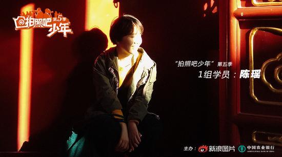 学员:陈瑶,24岁,毕业于华南师范大学,bian