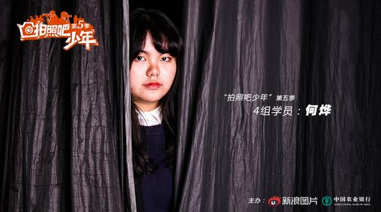 学员:何烨,19岁,就读中国传媒大学南广学院