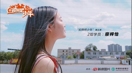 学员:廖梓怡,24岁,毕业于西安理工大学,自由s
