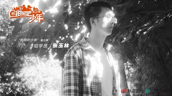学员:张玉林,20岁,就读于重庆三峡学院