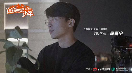 学员:邱嘉宁,23岁,就读北京电影学院