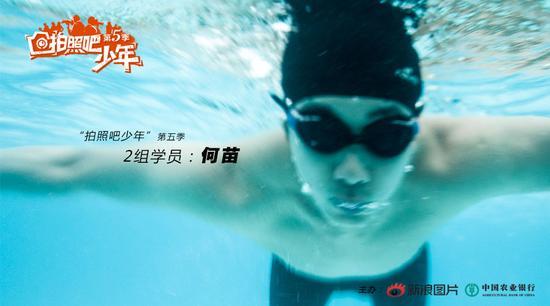 学员:何苗,26岁,就读于四川大学