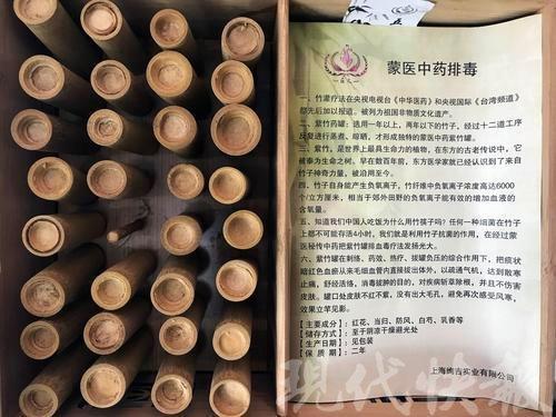 △当时使用的竹罐产品。